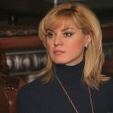 Тарасова Елена Геннадьевна